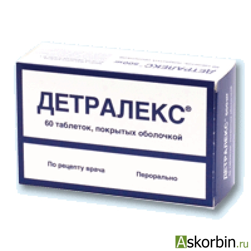 Детралекс таблетки инструкция цена